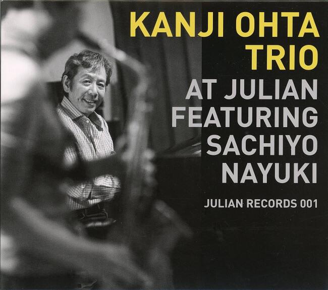 CDアルバム(KANJI OHTA TRIO)