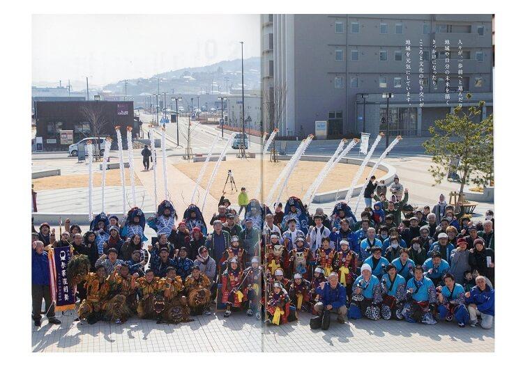 三陸国際芸術祭冊子写真2